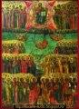 Filocalia lV - Ioan Damaschin-Cuvântul 1-Cuvânt minunat şi de suflet folositor