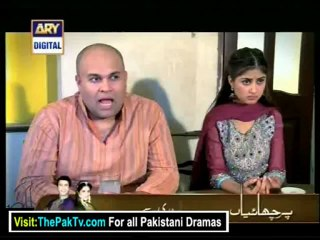Quddusi Sahab Ki Bewah Episode 55 - February 10, 2013 Part 3
