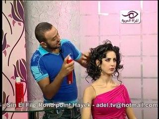 جمالك - عادل - chignon negligee