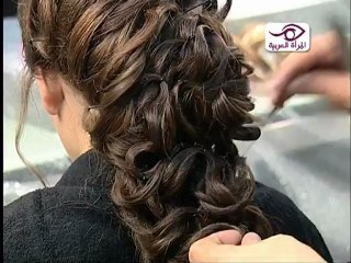جمالك _ كمال -  braids