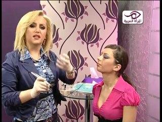 جمالك _ رامونا - تصليح حواجب