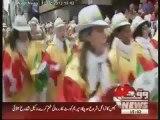 Waqtnews Headlines 03:00 PM 12 February 2013