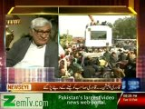 News Eye with Meher Abbasi - 12th February 2013