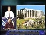 ΚΩΔΙΚΑΣ ΜΥΣΤΗΡΙΩΝ 31/10/2012 ΜΕΡΟΣ Α