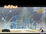 Rasoulo Allah Mohamed SWA - فداك روحي يا رسول الله - لشيخ الحويني