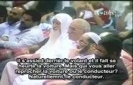NE JUGEZ PAS L' ISLAM EN REGARDANT CE QUE FONT LES MUSULMANS!   ( VOSTFR )  - DR ZAKIR NAIK