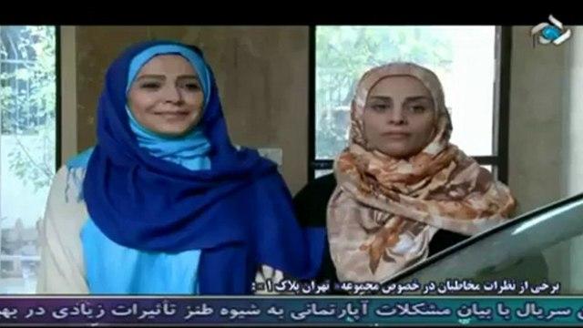 Tehran Pelake 1 - Episode 7
