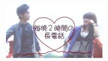 【盛り上がる映画オープニングムービー】 結婚プロフィールビデオ PandA