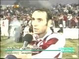 Ξάνθη - Ολυμπιακός 0-1 (21/5/2000)