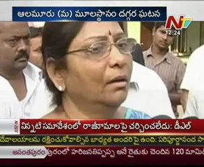 MLA Usha Rani talking over her son's death