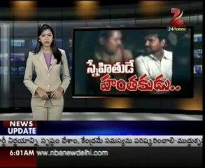 Palakol MLA Usha Rani son murdered