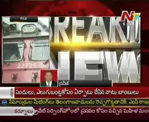 Bomb threat to Adilabad railway station
