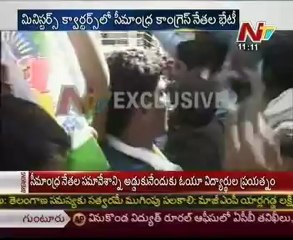 Tension over on Samaikyandhra Meeting