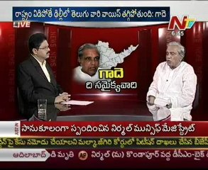 Cong senior leader Gade Venkata Reddy live speech - 03