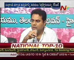 TRS leader KTR speaks to media