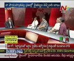 KSR Live Show-S Chandramohan reddy-Mr Rangareddy-Mr T Ravi-Mr Jupudi- 03