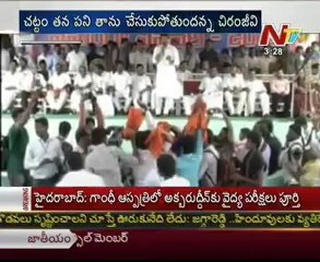 ABVP Protesters distrubed MP Chiranjeevi speech @ Nellore dist