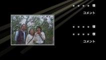 【シンプルなエンディングでしっとり】 結婚式プロフィールビデオ PandA