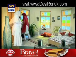 Quddusi Sahab Ki Bewah Episode 56 - February 17, 2013 - Part 1
