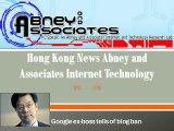 Hong Kong News Abney and Associates Internet Technology: Google ex-boss tells of blog ban