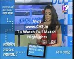 Dhaka Gladiators Vs Chittagong Kings Highlights BPL Final Dhaka Vs Chittagong Full Highlights BPL Final Dhaka Gladiators Vs Chittagong Kings Highlights BPL Final Dhaka Vs Chittagong Full Highlights BPL Final Dhaka Gladiators Vs Chittagong Kings