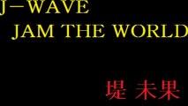 堤未果 x 井戸川克隆「震災からの復興をどう考えているのか」2013.02.20