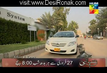 Ek Tamanna Lahasil Si Last Episode 20 - February 20, 2013 - Part 3