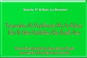 Apprendre Sourate 97 Al-Qadr (apprendre le coran) El-Menchaoui