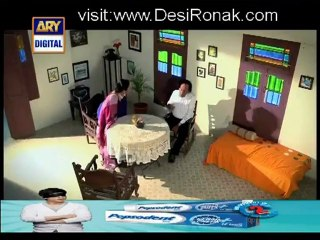 Quddusi Sahab Ki Bewah Episode 57 - February 24, 2013 - Part 1