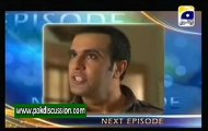 Diya Jalaye Rakhna By Geo TV - Episode 78 promo