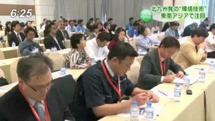 株式会社豊光社【 RKB 今日感ニュース 】
