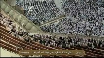La Salate Maghreb A La Mecque 15 JANVIER 2013 - Cheikh Abderrahman Al Soudais عبد الرحمن السديس