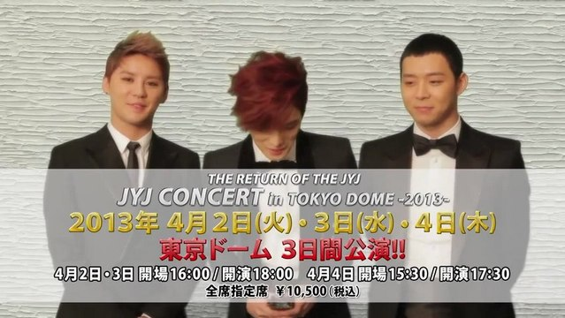 JYJ CONCERT in TOKYO DOME 2013 Message from JYJ