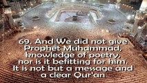 Surah Yasin by Sheikh Abdul Rahman Al Sudais (complete surah) ; coran; 9oraan karim; les meilleures récitation