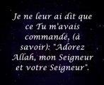 Sourate al Maida verset 109 à la fin récité par Mouhammad Al-Louhaydan; coran; 9oraan karim; les meilleur recitation