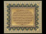 Ayat Al Kursi by As Sudais Shuraim Al Ghamdi Bukhatir and Al.flv; islam;coran;meilleures recitation de 9oraan