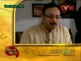Piya Ka Ghar Pyaara Lage 27th February 2013  pt2