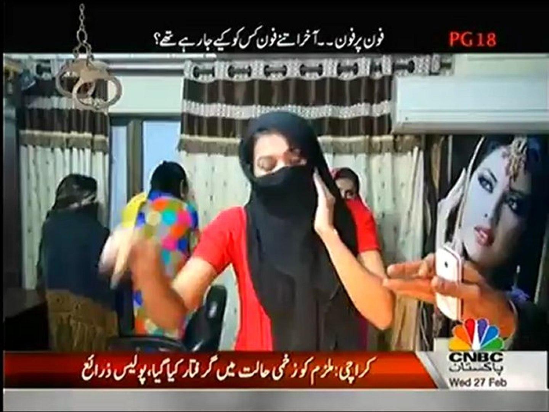 Raid in Karachi Defence - video dailymotion