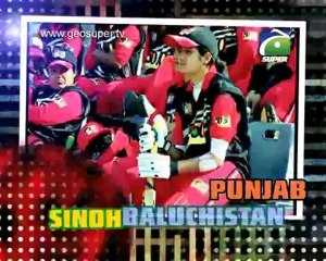 Shaheed Mohtarma Benazir Bhutto Women's Cricket Tournament 2013 - only on Geo Super
