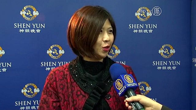 Shen Yun is 'Poetry in Motion' Says Dean of Performing Arts, Taipei, Taiwan