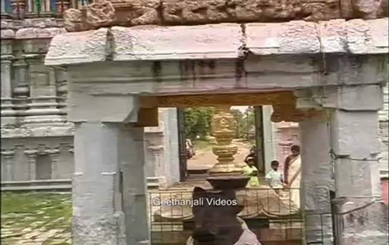 Vasthu Shanthi — Sri Vasthu Dhyana Sloka — Sanskrit