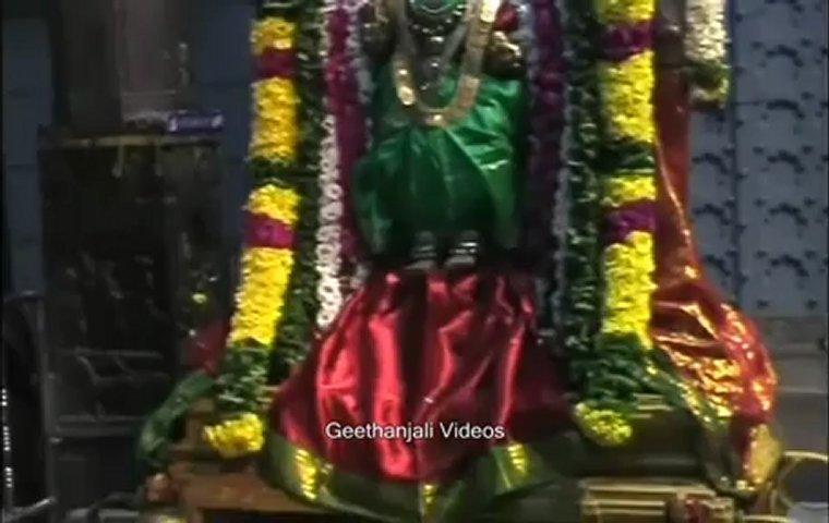 Vasthu Shanthi — Sri Gauri Mahesa Avahanam — Sanskrit