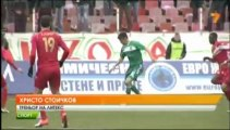 ЦСКА - Литекс 0:2