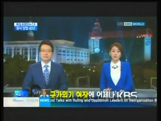 KBS News 9, March 3, 2013