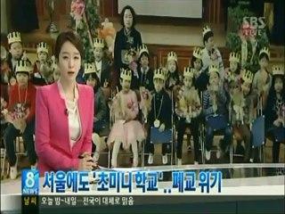 SBS News 8, March 4, 2013