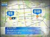 MBC News Desk, March 6, 2013