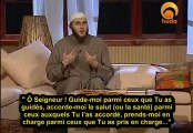 LA PRIERE DU PROPHETE     12EME PARTIE / 12   LES PRIERES SUREROGATOIRES  - MOHAMMED SALAH