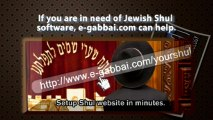 Run the Business with Jewish Shul Software