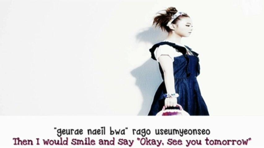 "Dream - Lee Hi(""이하이"") [ENG/ROM]"
