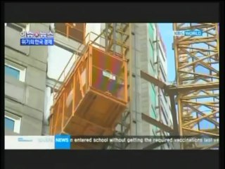 KBS News 9, March 7, 2013